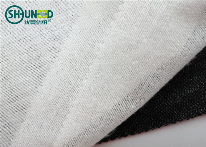 70gsm 50% Polyester 50% Viscose Warp Knitting Brushed Woven Fusible Interlining 90cm / 150cm for Suits / Overcoat